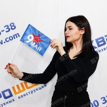 Флаг на палочке ко Дню Победы
