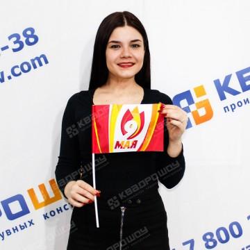 Флаг на палочке 9 мая