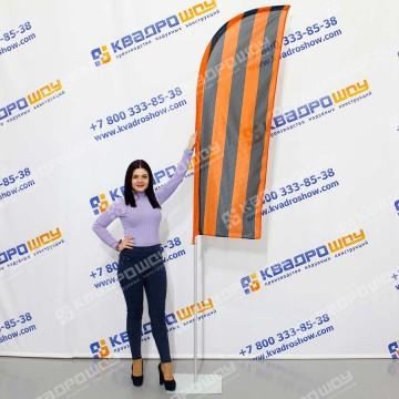 Флаг Виндер 9 мая