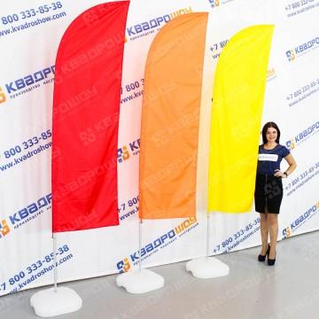 Флаг переносной 3 цвета