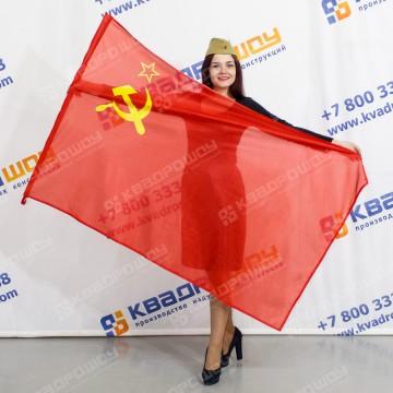 Флаг с символами СССР