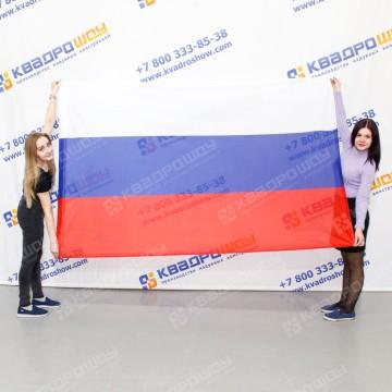 Флаг России прямоугольный