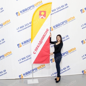 Флаг переносной Виндер Флекс