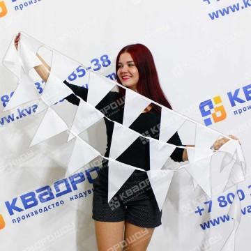 Лента из флажков Ц1 белый треугольник