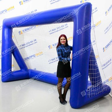 Надувные футбольные ворота с сеткой