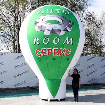 Надувная фигура геостат AutoRoom 5м