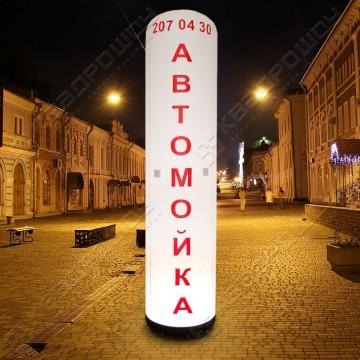рекламная колонна