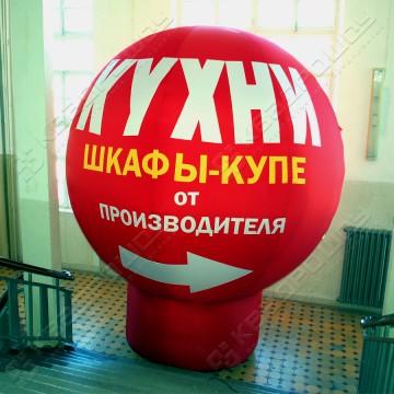 Надувной шар для наружной рекламы
