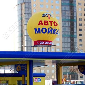Надувная реклама на улице шар