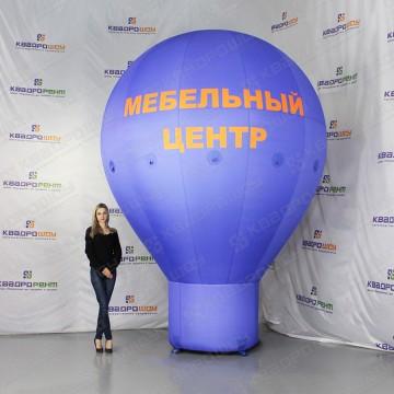 Гигантский шар для рекламы