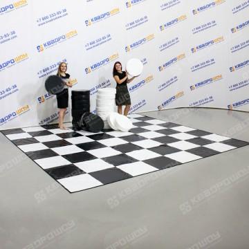 Аттракцион Гига шашки