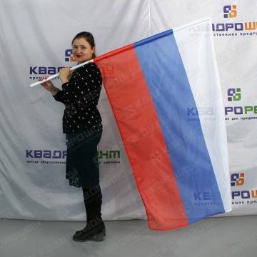 государственный флаг России купить