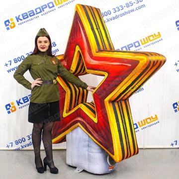 Надувная инсталляция на 9 мая Звезда полая с подсветкой