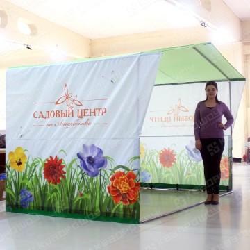 каркасная палатка фирменная для садового центра