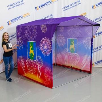 Торговая каркасная палатка для праздничной торговли