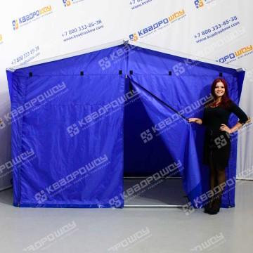 Торговая каркасная палатка синяя с белой крышей