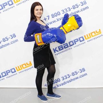 Реквизит для соревнований Гигантские перчатки