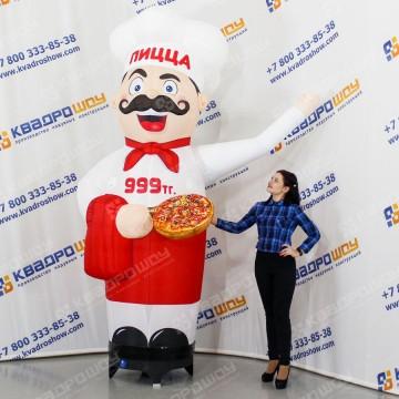 Надувной рекламный повар с пиццей