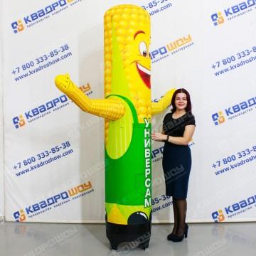 Рекламная фигура с машущей рукой Кукуруза