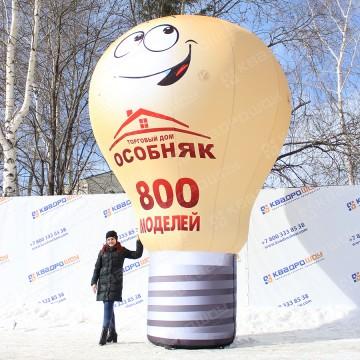надувная реклама в виде лампы с цоколем