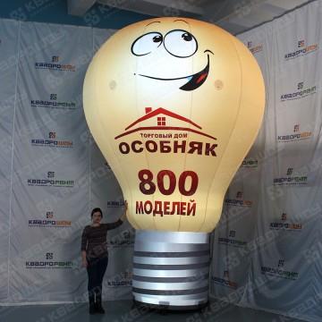 пневмофигура лампа с цоколем особняк