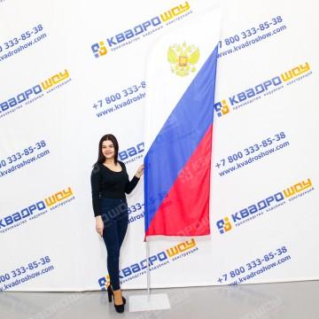 Мобильный флаг Парус