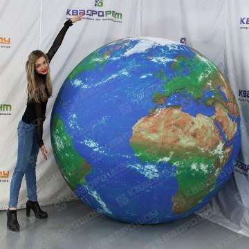 Надувная фигура мяч 2м глобус гигантский