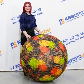Надувная фигура Мяч осенний