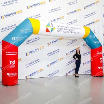Надувная арка для спортсменов