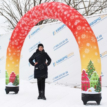 надувная арка на новый год