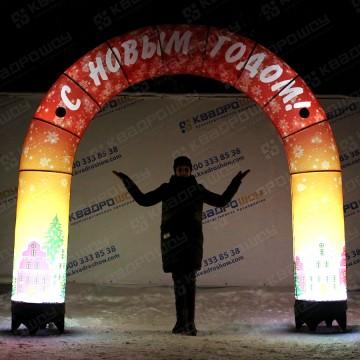 надувная арка новогодняя с подсветкой