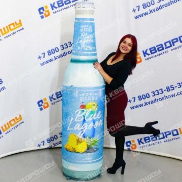 Надувная копия Бутылка с коктейлем