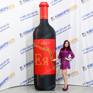 Надувная Бутылка Вино Ея