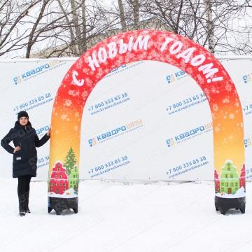 надувная декорация арка с новым годом