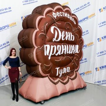 Надувная рекламная декорация Пряник