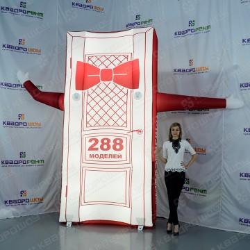 Пневмофигура надувная дверь рекламная с подсветкой