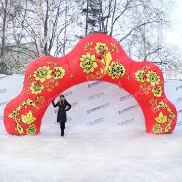 надувная конструкция арка Хохлома на масленицу