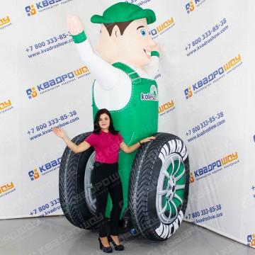 Надувная фигура Автомастер двуликий с колесом