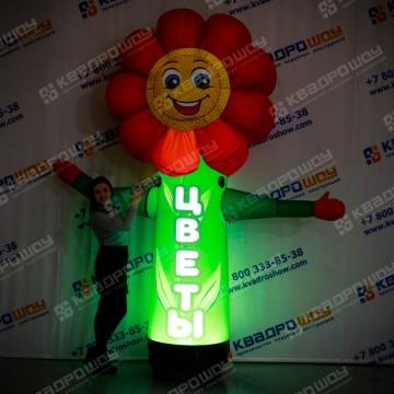 Надувная фигура Цветок с вращающейся рукой и подсветкой