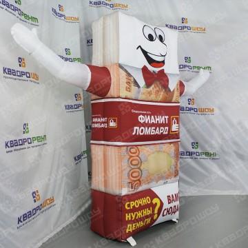 Надувной рукомах для рекламы ломбарда