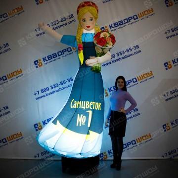 Надувная фигура девушка с букетом