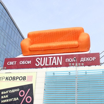 Надувная фигура диван на крыше мебельного