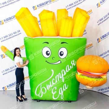Надувная фигура картошка фри с гамбургером