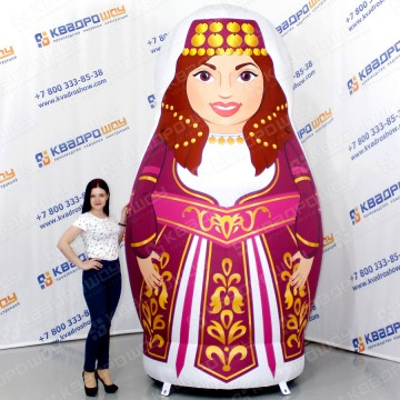 надувная фигура матрешка армянка