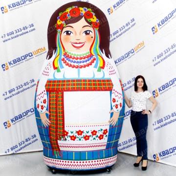 надувная фигура матрешка украинка