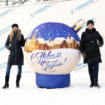 надувная фигура новогодний шар