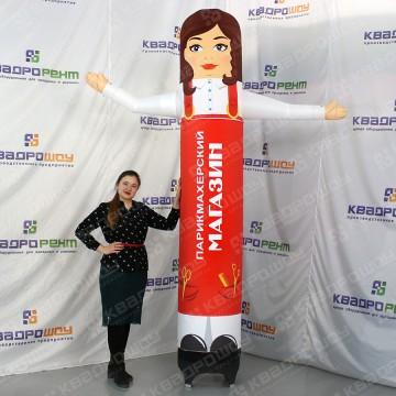 Рекламная фигура с машущей рукой для салона красоты