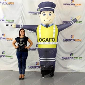 надувная фигура полицейский с машущей рукой реклама осаго