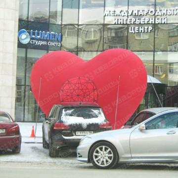 Пневмофигура сердце огромное