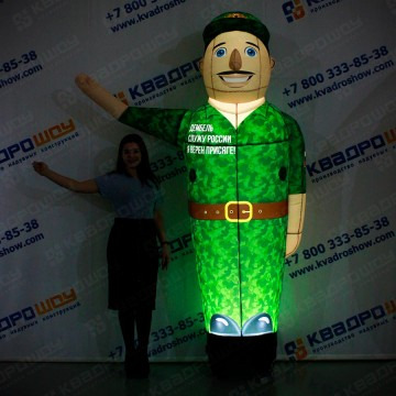Надувная фигура Солдат с подсветкой